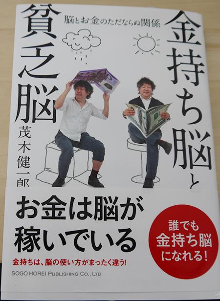 20140314_2
