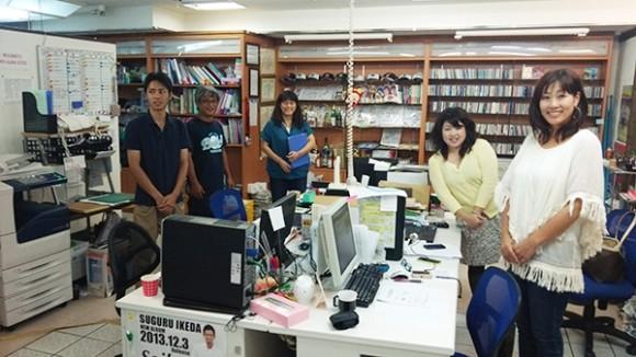 staff20140714_2