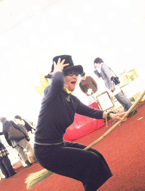 yugure20141106_02