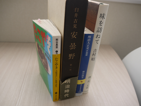 yugure20150302_03