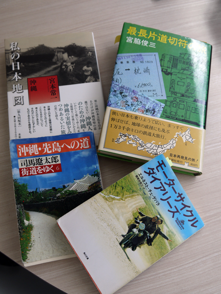 yugure20150330_02