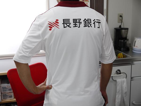 staff20150523_02