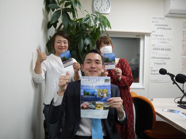 yugure20150507