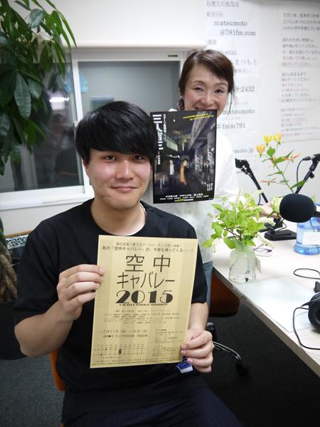 yugure20150525