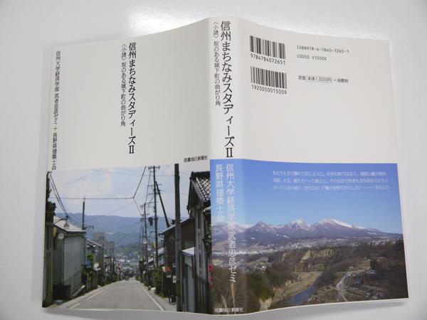 yugure20150526_02