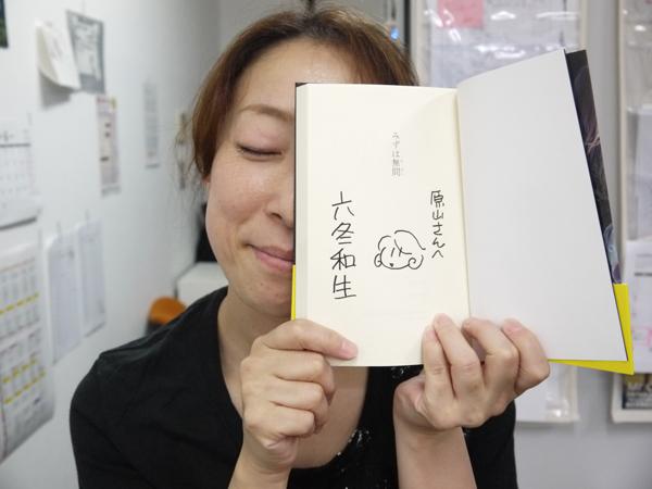 yugure20150603_03
