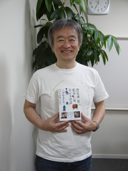 yugure20150804_01