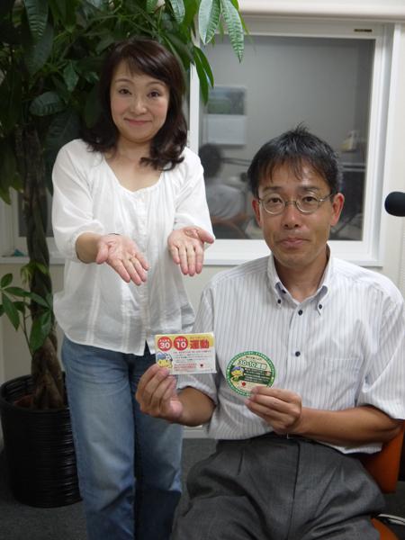 yugure20150805