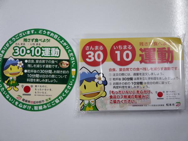 yugure20150805_02