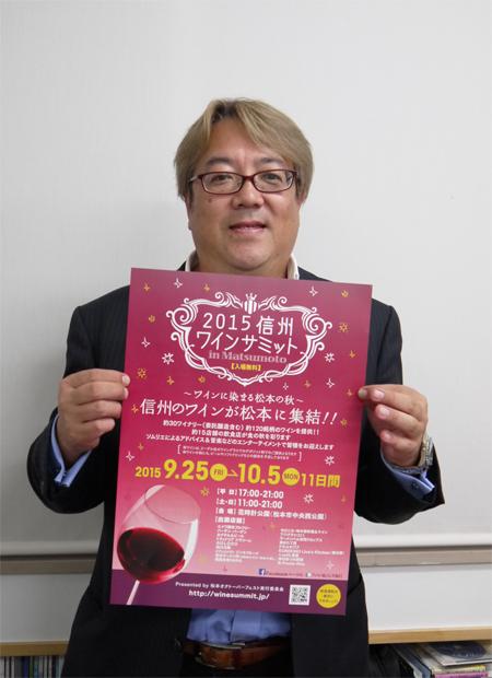 yugure20150924_01