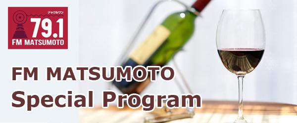 spprog_wine