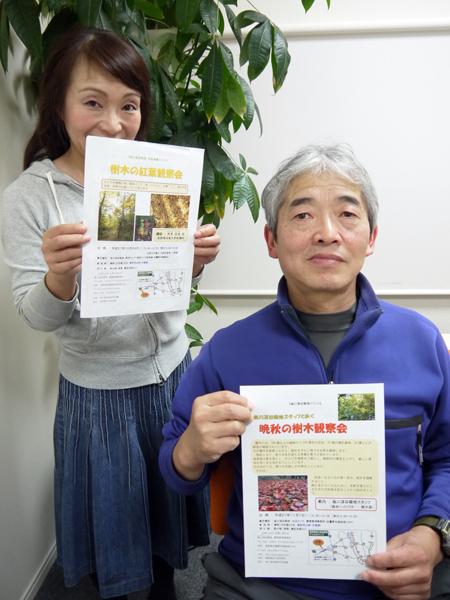 yugure20151021