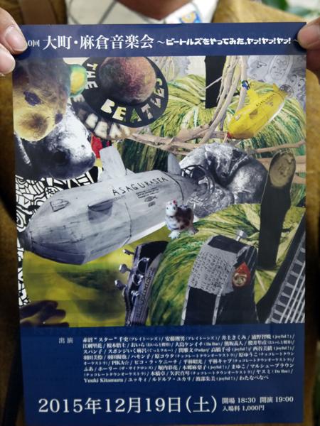 yugure20151209_02