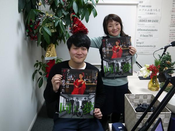 yugure20151221
