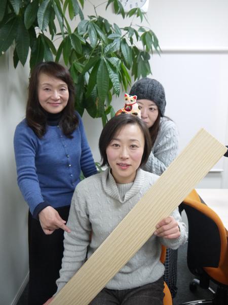 yugure20160121