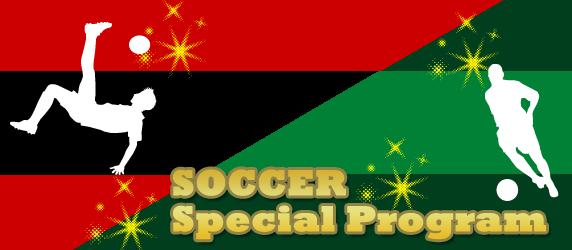 soccer160228