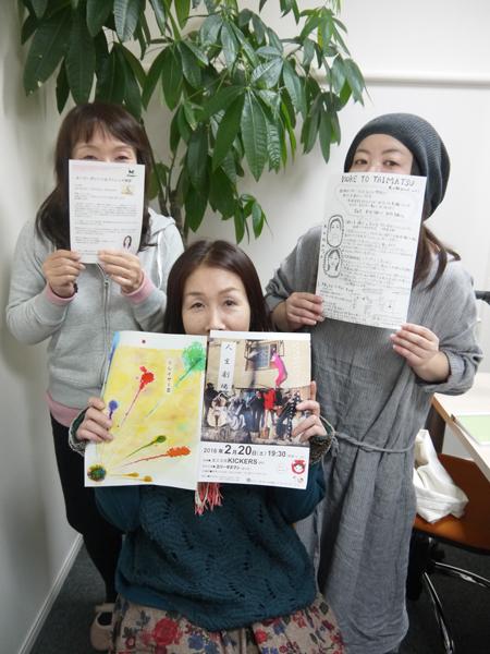 yugure20160218