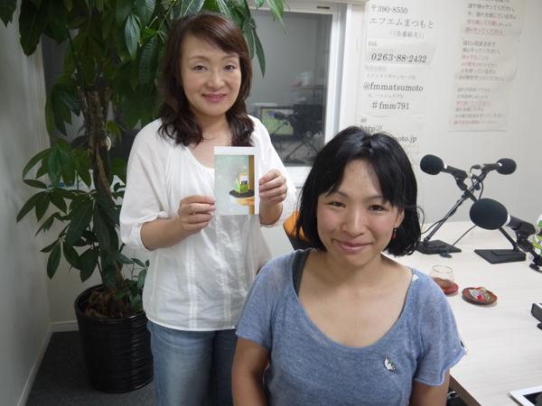 yugure20160808