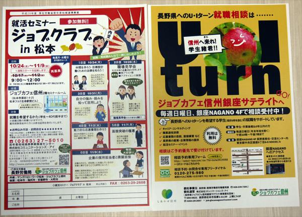 yugure20161018_01
