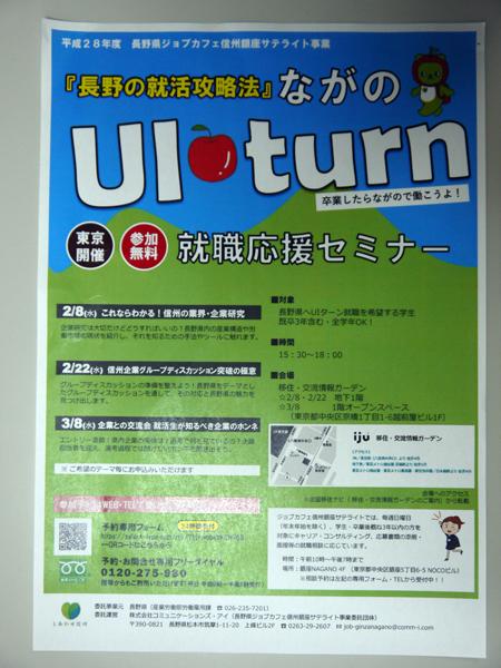 yugure20170201