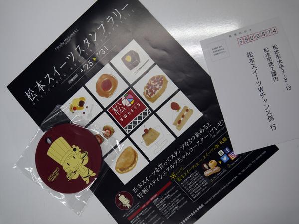 yugure20170628_02
