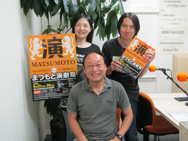 yugure20170830