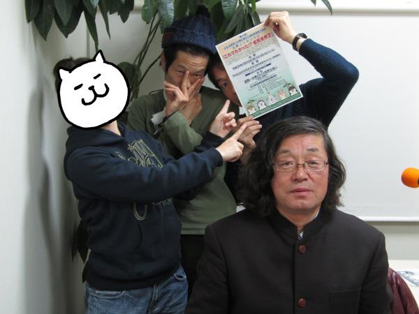 yugure20180111