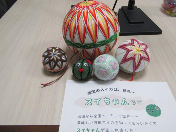 yugure20180206_01