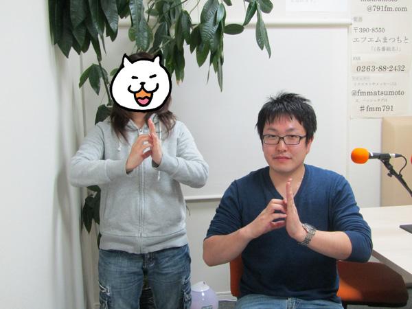 yugure20180213_01