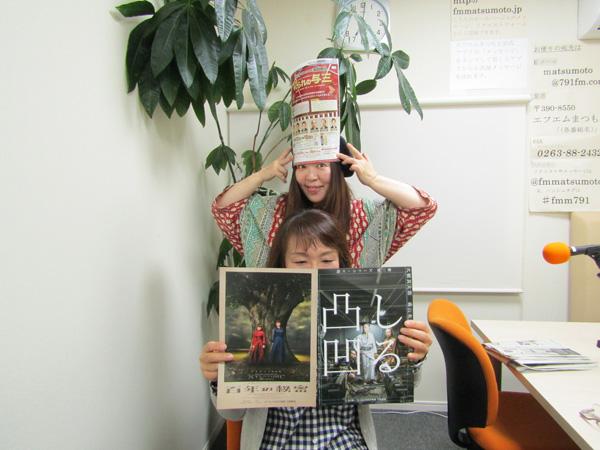 yugure20180326