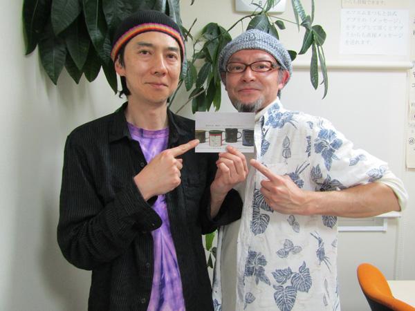 yugure20180404
