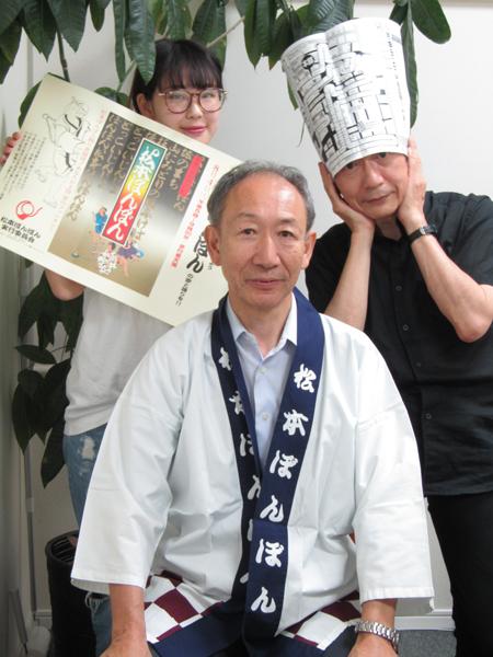 yugure20180726